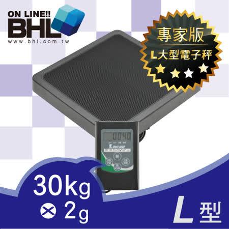 【BHL秉衡量電子秤】攜帶型計重秤EW-30K