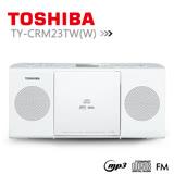 【TOSHIBA】福利品CD/MP3手提音響/可壁掛 TY-CRM23TW(W)白色