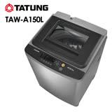 【TATUNG 大同】 15KG定頻洗衣機 TAW-A150L