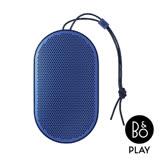 B&O PLAY P2 藍牙喇叭 皇家藍