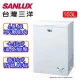 【SANLUX 台灣三洋】103公升冷凍櫃(SCF-103W)