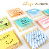 珠友 GB-25012 萬用卡/造型小卡/祝福賀卡/創意可愛卡片(01-08)