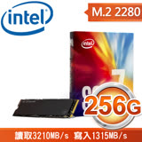 Intel 760p 256G M.2 PCIe3.0 NVMe SSD 固態硬碟
