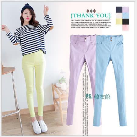 PS.韓衣館-- 韓版繽紛馬卡龍色系小腳鉛筆褲--白XL,深藍XL