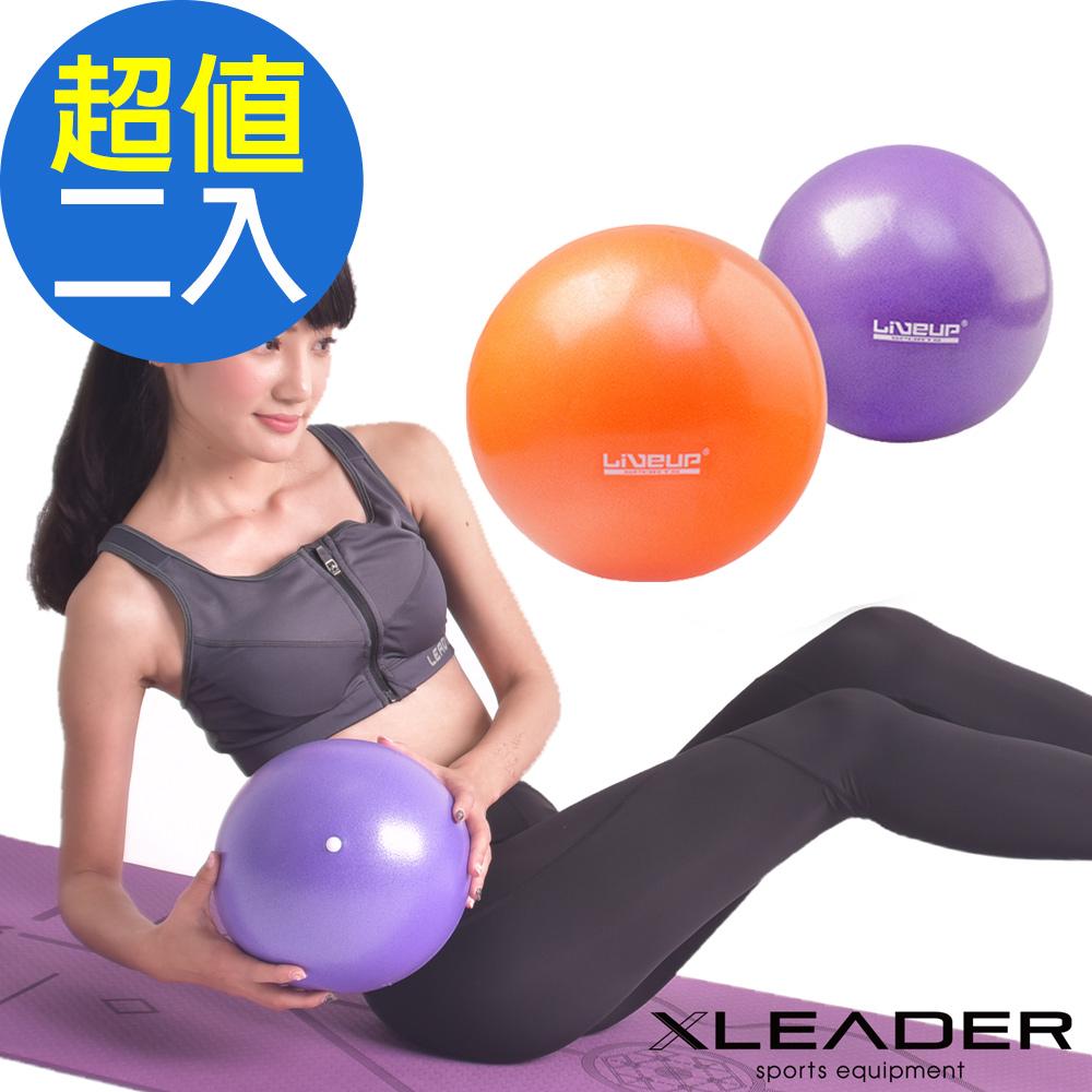 Leader X 迷你多功能健身瑜珈球