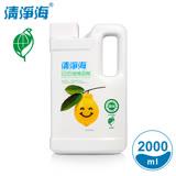 清淨海 環保地板清潔劑(檸檬飄香) 2000ml SM-LMH-FC2000