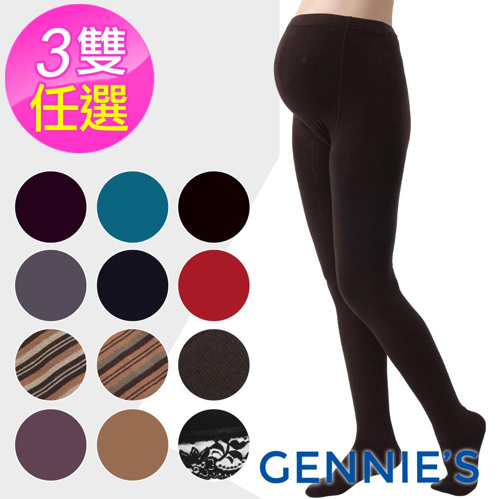 任3入*Gennies奇妮-孕婦專用彈性褲襪/踩腳褲襪/七分襪-超值優惠(多款多色)