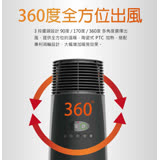 美國 Lasko 樂司科 黑塔之星全方位360度 CT22360TW 渦輪循環電暖器 (7折)