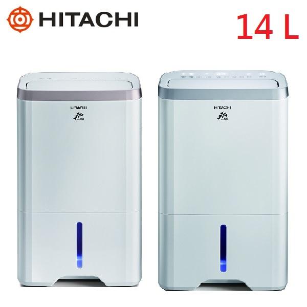 『HITACHI』☆ 日立 14L 負離子清淨除濕機 RD-280HS / RD-280HG