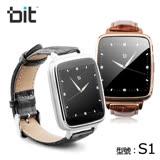 bit smart watch S1 智慧型手錶