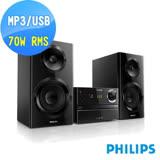 PHILIPS飛利浦USB/藍牙超迷你音響BTM2360~送無敵耳機