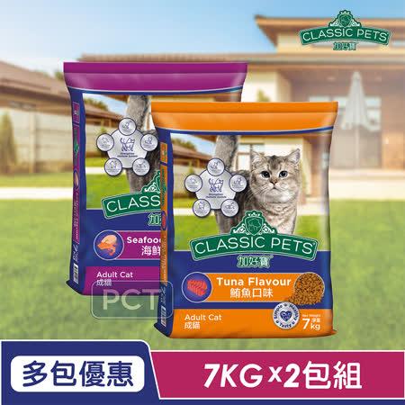 CP加好寶乾貓糧 - 鮪魚7kg+海鮮7kg(共2包)