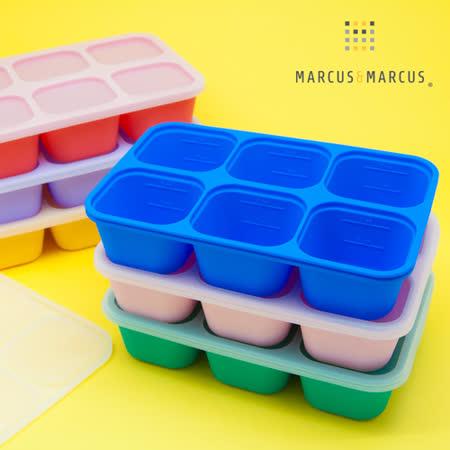 MARCUS&MARCUS 矽膠副食品分裝保存盒
