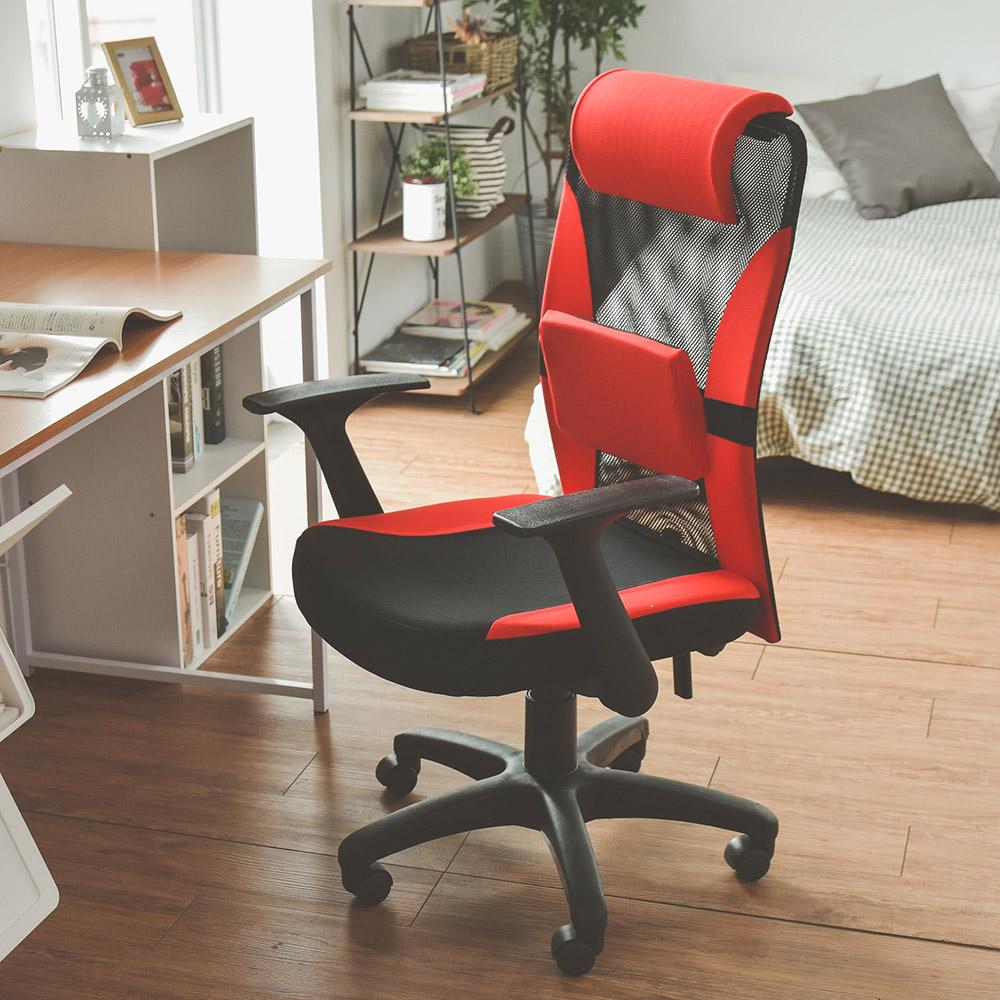 Peachy life 簡約高背扶手可移電腦椅/辦公椅/書桌椅 (五色可選)