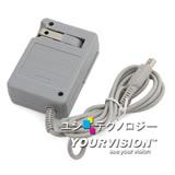 new 3DS / new 3DS LL/XL / NDSi / NDSi LL/XL 專用 充電器
