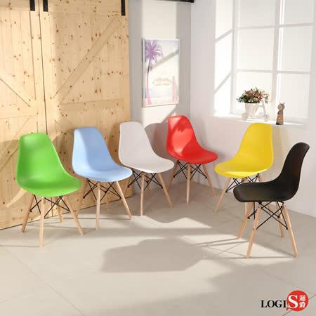 LOGIS邏爵- 摩登伊姆斯餐椅 /工作椅/休閒椅/書桌椅/北歐風