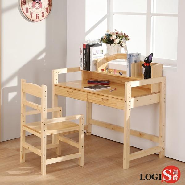 附贈學習椅 大地實木成長桌