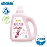 清淨海 櫻花7+洗衣精 2000g SM-FLC-LD2000