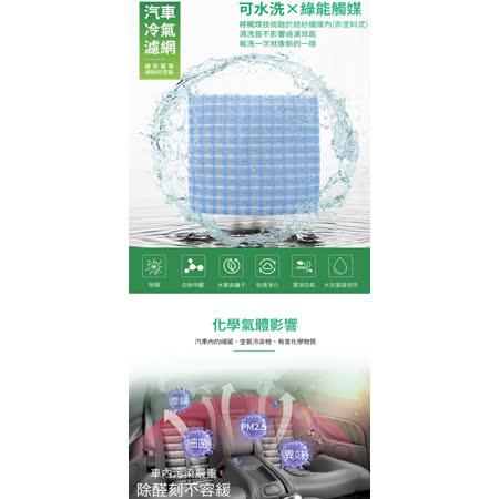 AUDI: A6  超淨化車用空氣機濾網