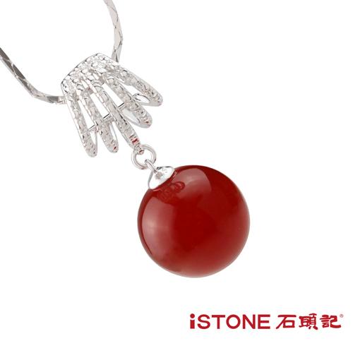 石頭記 項鍊 紅瑪瑙墜 熱情貝殼