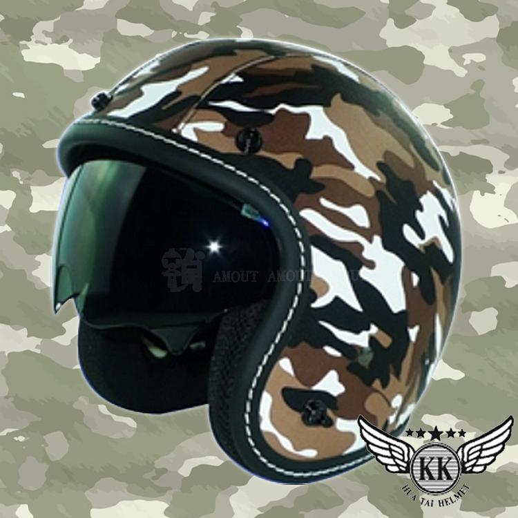 ~KK 806 皮革墨鏡騎士帽 迷彩~3 4罩│內置型遮陽鏡片│車縫線邊條│半罩復古帽│機