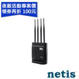 [夜殺]netis WF2780 AC1200雙頻Gigabit無線分享器
