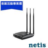 [夜殺]netis WF2409D 黑極光無線寬頻分享器