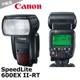 Canon Speedlite 600EX II-RT 閃光燈(平輸)