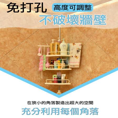ENNE 頂天立地 浴室多功能四層收納架