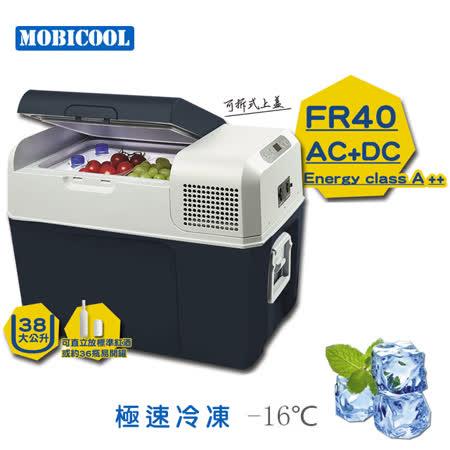 MOBICOOL 兩用行動壓縮機冰箱