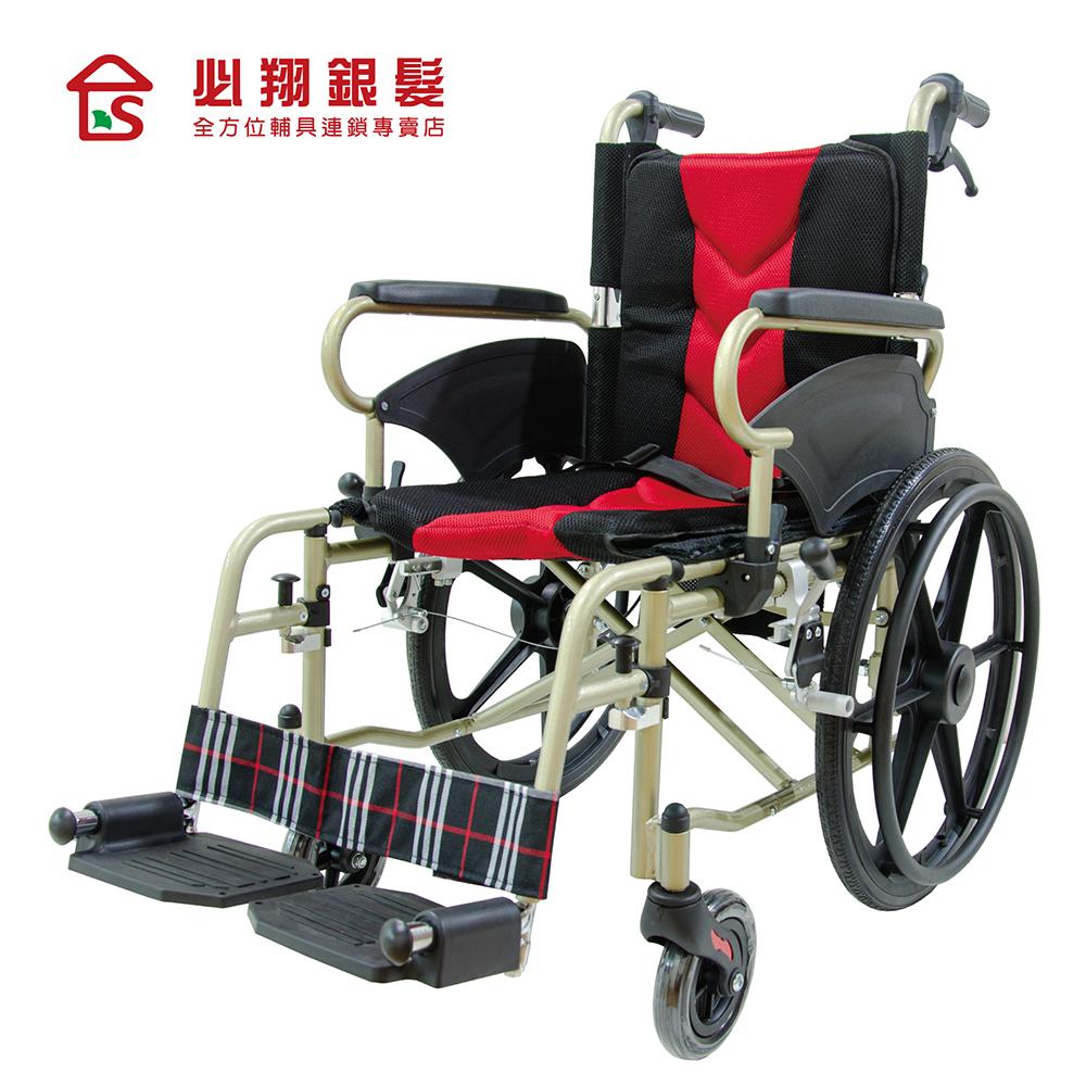 【必翔銀髮】輕便移位型手動輪椅PH-164-1(未滅菌)