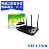 [ 夜殺 ] TP-LINK Archer C7(TW) AC1750 次世代極速 Gigabit 無線路由器