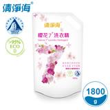 清淨海 櫻花7+洗衣精補充包 1800g SM-FLC-LD1800R