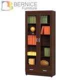 Bernice-杰瑞2.7尺胡桃色二門二抽書櫃/收納櫃/展示櫃