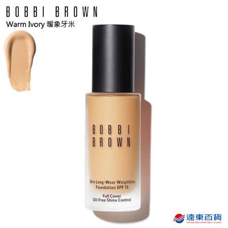 【官方直營】BOBBI BROWN 芭比波朗 持久無痕輕感粉底SPF15 PA++ Warm Ivory 暖象牙米 1 oz./30 ml