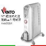 【福利品】迪朗奇9片式極速熱對流定時電暖器 V550915T