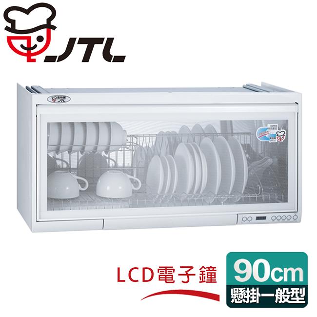 喜特麗 懸掛式90CM電子鐘。ST筷架烘碗機/白色(JT-3690)