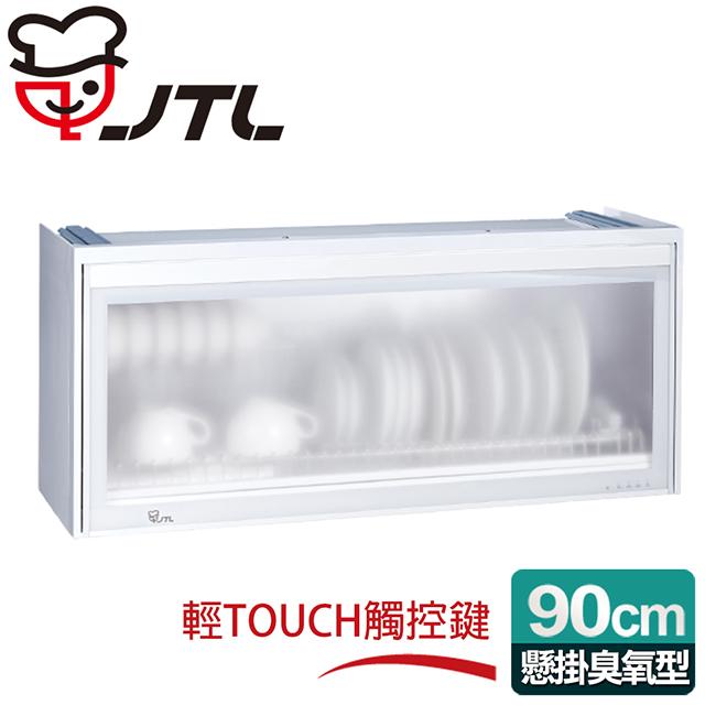 喜特麗 懸掛式90C臭氧型。全平面LED冷光塑筷烘碗機/白色(JT-3619Q)