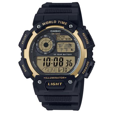 CASIO 樹脂錶帶電子男錶