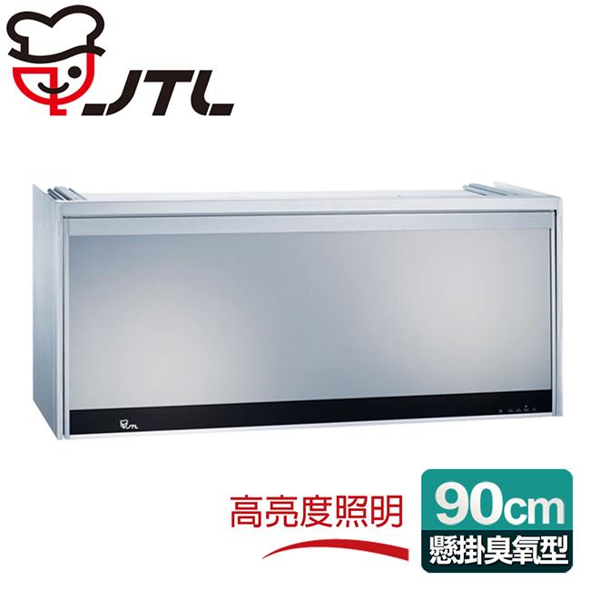 喜特麗 懸掛式90C臭氧型。鏡面玻璃ST筷架烘碗機/銀色(JT-3809Q)