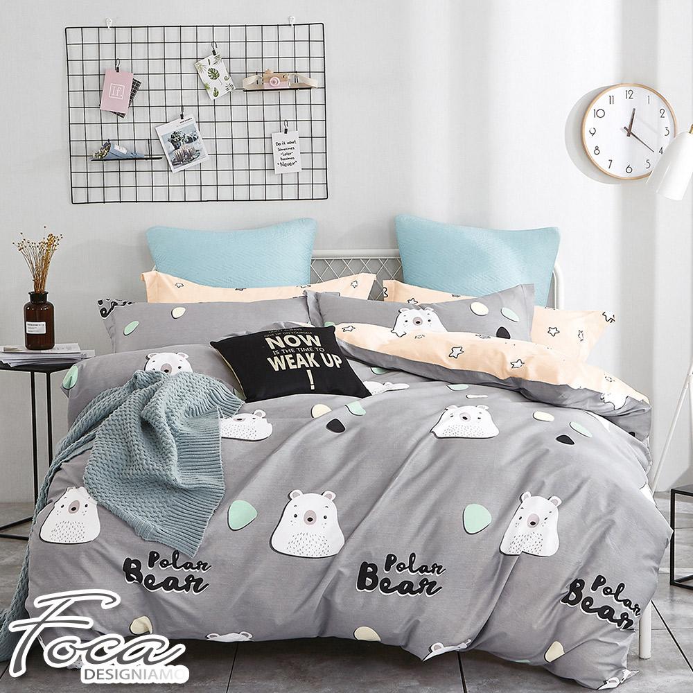 FOCA《青春寶貝》加大-100%精梳棉四件式舖棉兩用被床包組