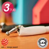 LKB|安全滾輪筆刀-Rolling Sharp Mark3 【3組入】
