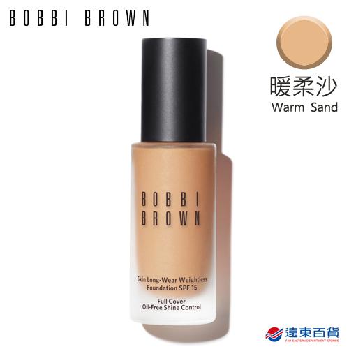 【原廠直營】BOBBI BROWN 芭比波朗 持久無痕輕感粉底SPF15 PA++ Warm Sand 暖柔沙 1 oz./30 ml