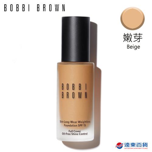 【官方直營】BOBBI BROWN 芭比波朗 持久無痕輕感粉底SPF15 PA++ Beige 嫩芽 1 oz./30 ml