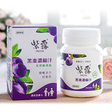 綠寶紫露黑棗濃縮汁330g