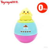 日本《樂雅 Toyroyal》新小雞不倒翁