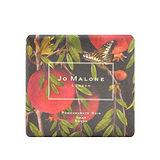 Jo Malone 沐浴香皂 黑石榴(壁畫包裝) 100g Pomegranate Noir Bath Soap (附緞帶)