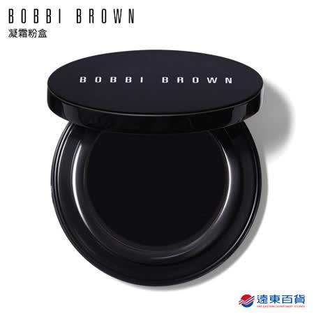 BOBBI BROWN 芭比波朗 持久無痕粉盒