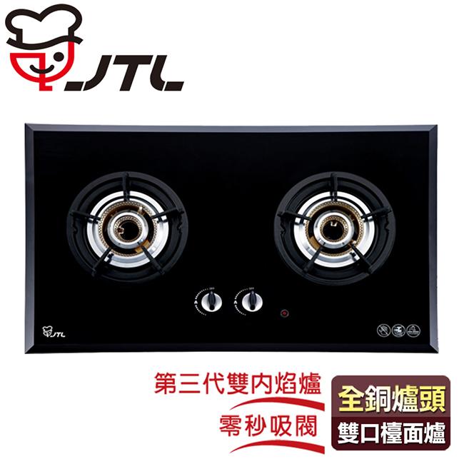 喜特麗  IC點火雙內焰玻璃雙口檯面爐/JT-2208A_B(NG)(黑色面板+天然瓦斯適用)