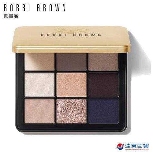 【官方直營】BOBBI BROWN 芭比波朗 香檳金9色眼彩盤